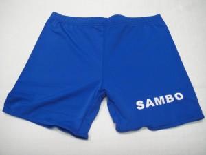 Sambo Inside Shorts Blue