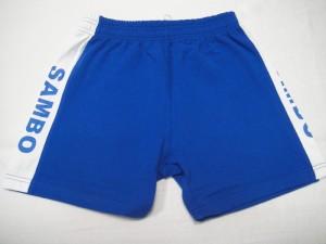 Sambo Shorts Blue